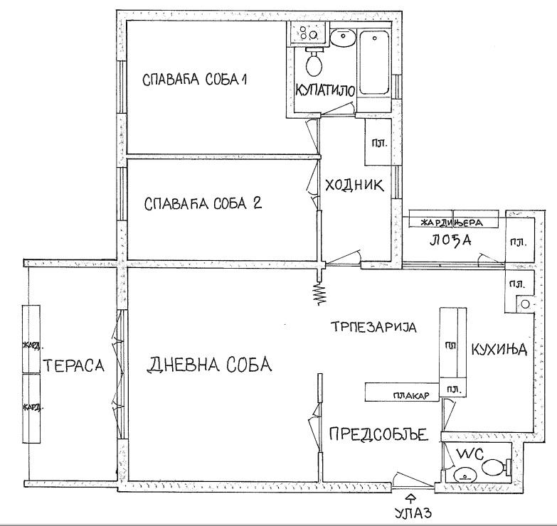 Kragujevac Veliki park trosoban stan 80m2