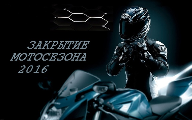 Motorcycle-Rider-Wallpaper.jpg