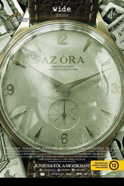 Az óra – Plakát