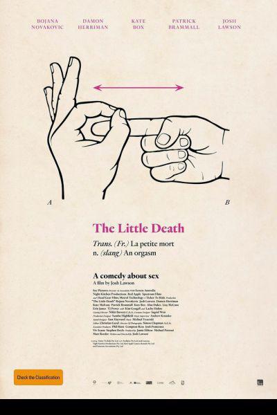 Szexterápia – Plakát