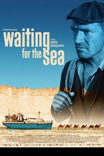 A tengerre várva – Plakát