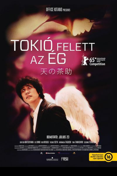 Tokió felett az ég – Plakát