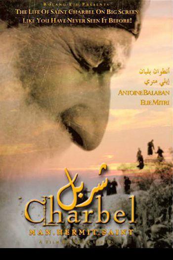 Szent Charbel - A szív csendje – Plakát