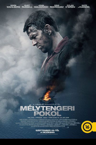 Mélytengeri pokol – Plakát