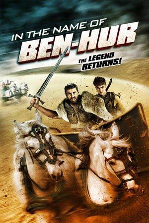 Ben Hur nevében – Plakát