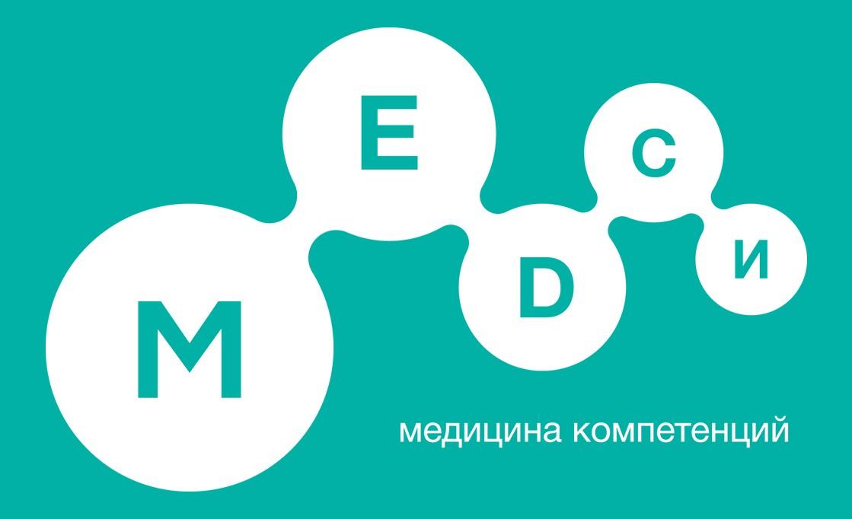 Медси Санкт-Петербург