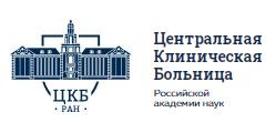 Поликлиника № 3 ЦКБ Российской академии наук (РАН)