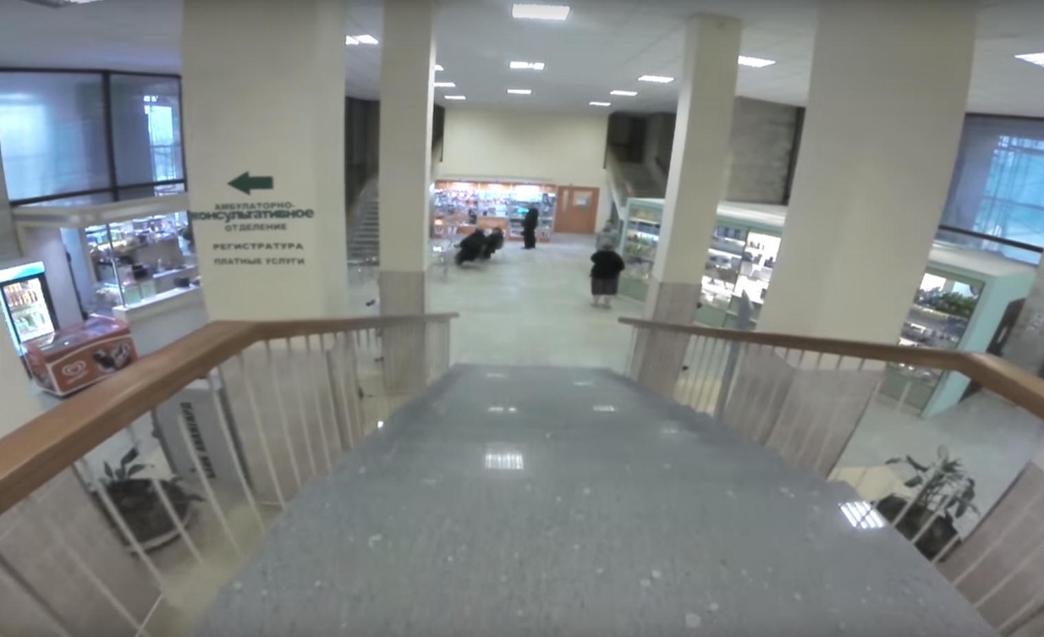 Мрт коленного сустава в больнице святого георгия йога для суставов ног видео