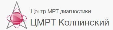 ЦМРТ Колпинский