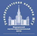 Университетская клиника МГУ