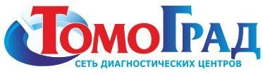 Центр МРТ диагностики Томоград в Подольске