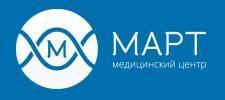 Медицинский центр «МАРТ»