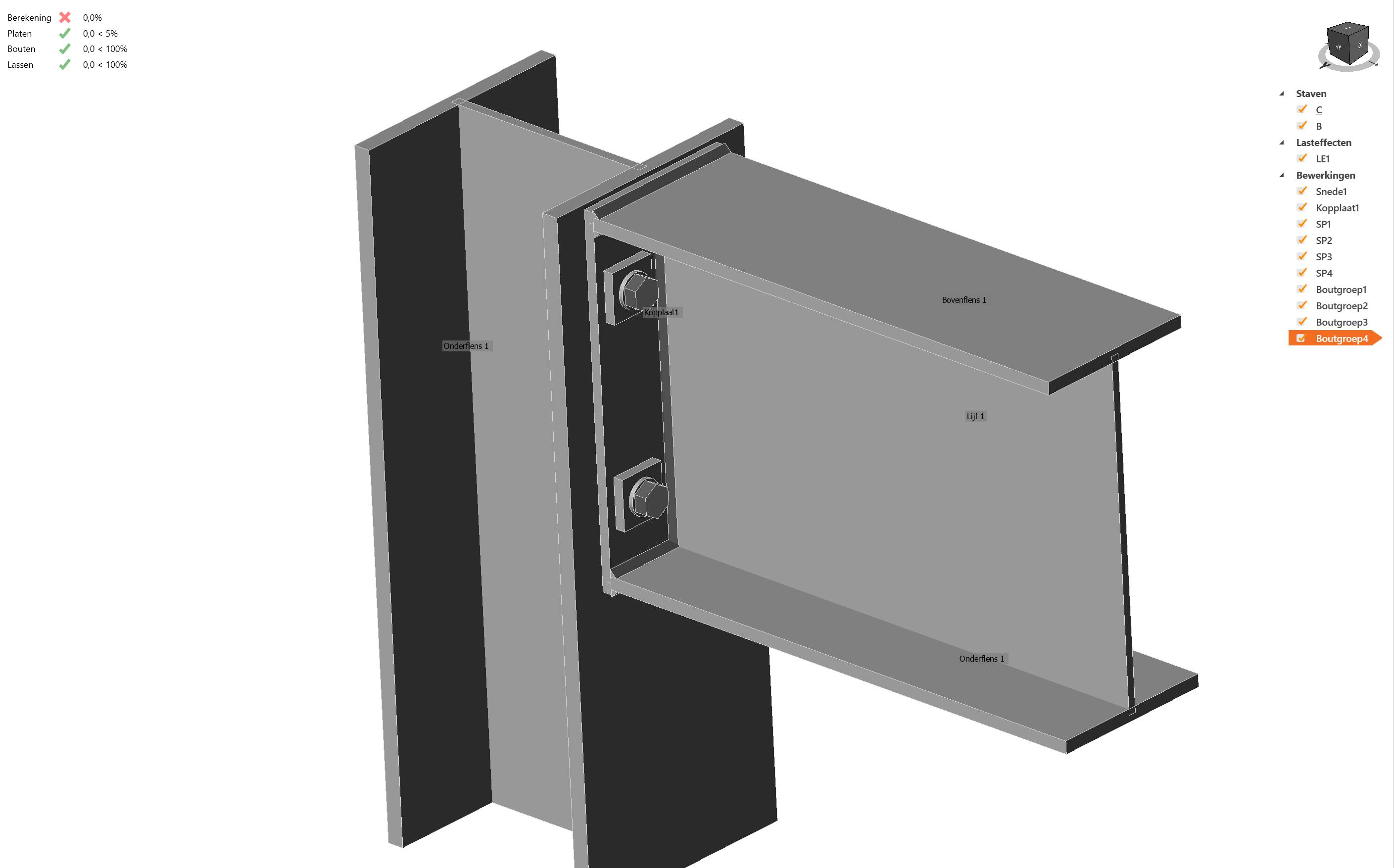 Instabiliteit tussenplaatjes niet zichtbaar IDEA Connection