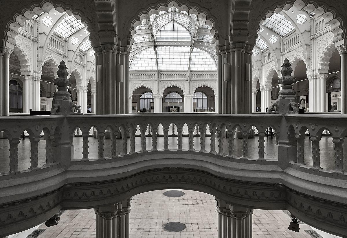 Az Ipari művészetek Háza