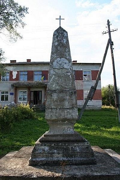 Vereckei millenniumi emlékmű maradványai
