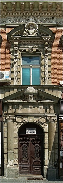 Napholz-Barth - Jakšić–Ambrózi cégház