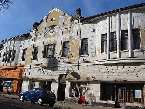 Az egykori bankszékház