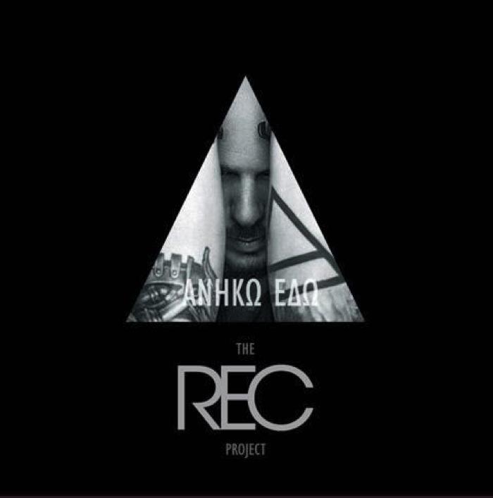 Rec-Aniko edo