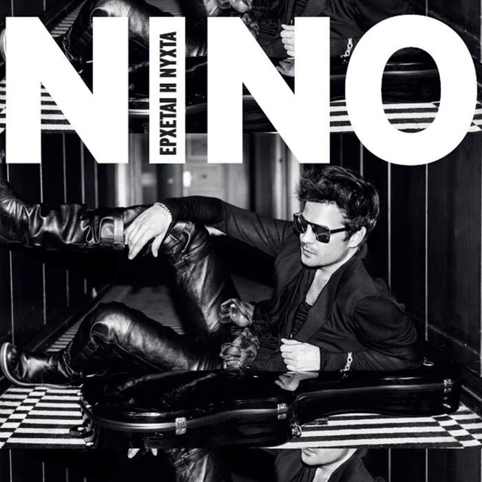 Nino erxete i nixta atwork