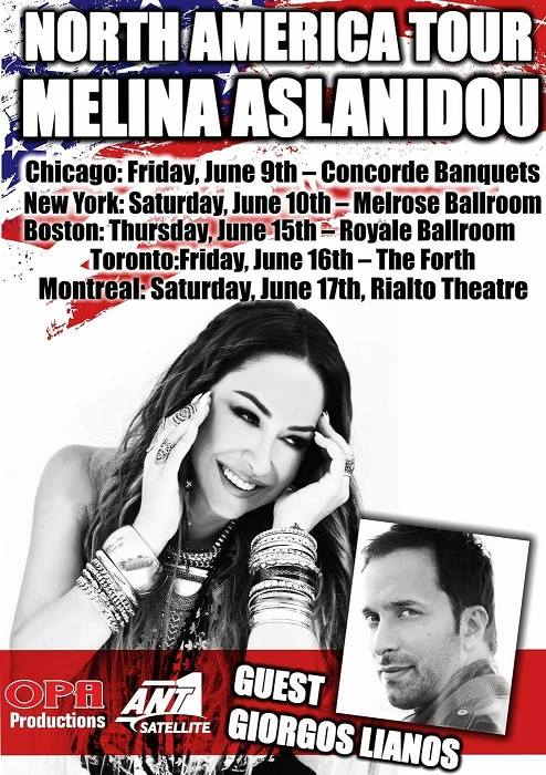 Aslanidou-America Tours