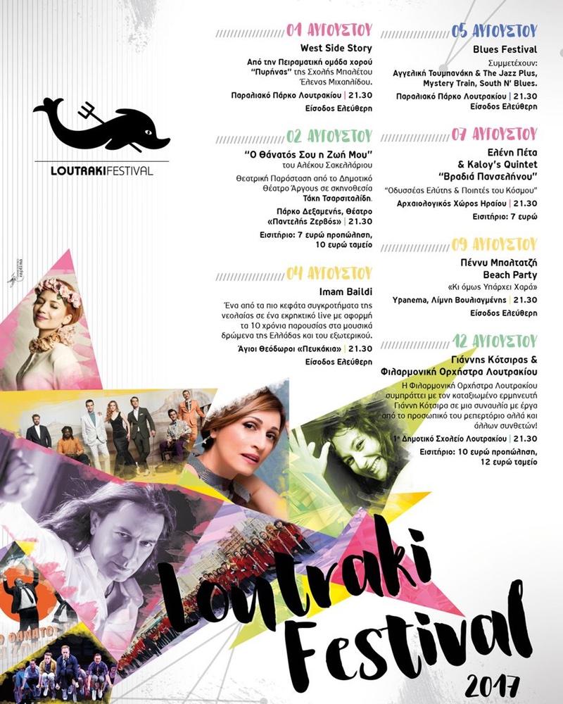 Loutraki Festival poster