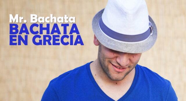 MrBachata-Album