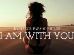 Kiriakos-Papadopoulos-i-am-with-you