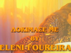 leni-Foureira-Dokimase-me-remix