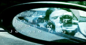 Roni Iron-Fovamai