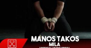Manos-Takos-Mila