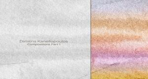 dimitris-kanelopoulos-composition-part1