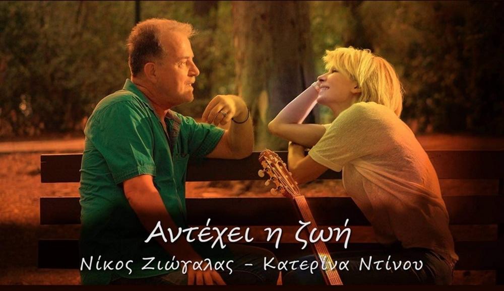 Ziogalas-Ntinou