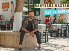 Pantelis-Kastanidis-Acoustic version