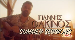 Giannis-Fakinos