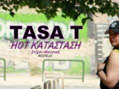 Tasa T