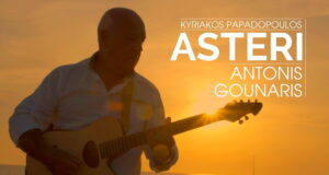 Antonis Gounaris-asteri