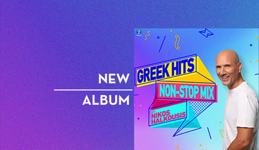Non Stop Mix By Nikos Halkousis