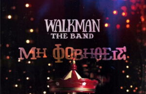Walkman The Band