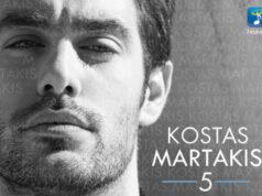 Kostas-martakis