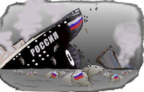 Ледокол Черномырдин - очередная показуха РФ