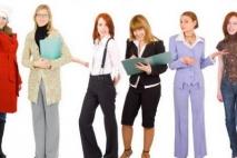 עשר עובדות שלכל אישה צריכה לדעת.