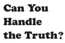 תגידו רק את האמת