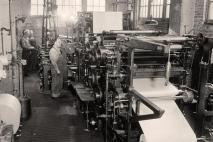 כשמכונות הדפוס עצרו