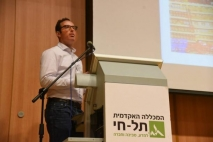 """הורסקי בכנס החדשנות בענף המזון: """"המכללה האקדמית תל חי עומדת בראש המגמה הזו בישראל"""""""