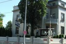 שגרירות ישראל בפראג שעות פתיחה