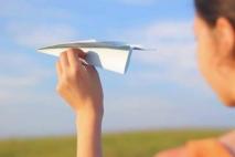 מטוסי נייר