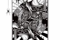 מלכת הלבבות