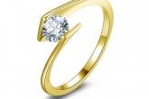 טבעות אירוסין לנשים - זהב צהוב עם יהלום