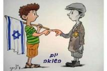 לכבוד יום השואה