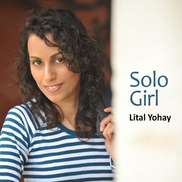 הסינגל החדש של ליטל יוחאי solo girl